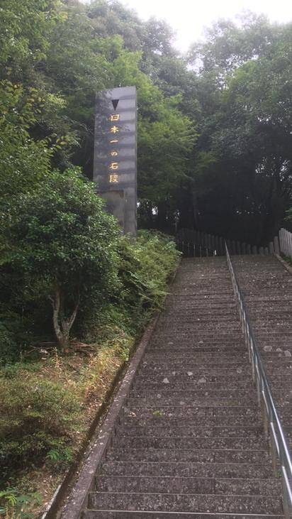 日本一の石段 3333段